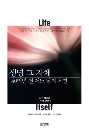 김영사 제공